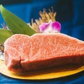 ステーキ&ハンバーグ GYUSHINのおすすめ料理2