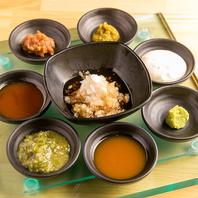 こだわりのソースで天ぷらをお召し上がりください!