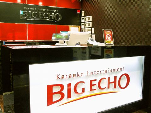 Karaoke Entertainment BIG ECHO 茅場町店