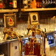 常時30種類以上の【世界各国のビール】をご用意!