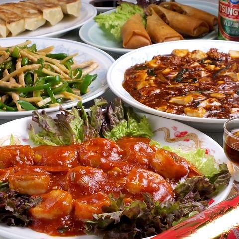 中国菜館 岡田屋