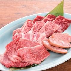 本格焼肉 萬まる THE OUTLETS HIROSHIMA店のおすすめ料理1