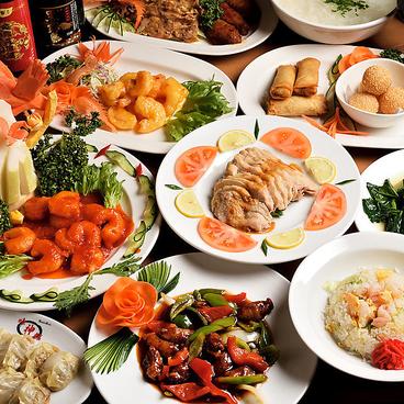 味神館 関店のおすすめ料理1
