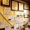 焼肉 蔘鶏湯 大吉 鶴橋店のおすすめポイント2