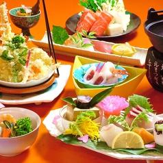 和風味処 八十八の旅のおすすめ料理1