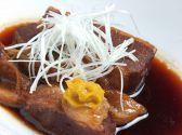 きりんじのおすすめ料理2