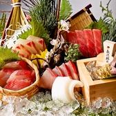 個室和食 東山 新宿本店のおすすめ料理2
