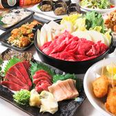 焼き鳥×もつ鍋 駅北酒場 わらなべのおすすめ料理3