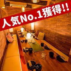 個室居酒屋 よしくら 赤羽店の特集写真