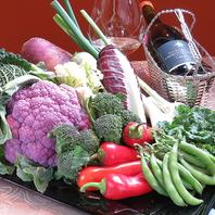 お野菜、ワインのこだわり。