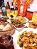 中国料理 金源 宇都宮本店のおすすめポイント2