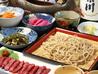 会津の台所 あかべこ家のおすすめポイント3