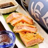日本酒専門店 萬亮のおすすめ料理3