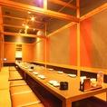 団体様がご利用できる広々とした個室もご案内可能です◎会社の飲み会、歓迎会・同窓会にもおすすめ!【大崎で個室のあるお店をお探しなら北海道へ】