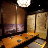 江戸時代の雰囲気を彷彿とさせる和モダンを基調としたゆったり寛げる空間です。