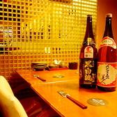 南土酒彩 居酒屋ばかいき 千葉店の雰囲気3