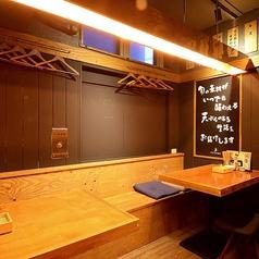 【禁煙】4名掛けテーブル席は2卓ご用意◎隠れ家のような雰囲気が楽しいお席です◎女子会やデートにもオススメです♪