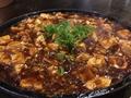 料理メニュー写真【本格派の麻婆豆腐】鉄板麻婆豆腐