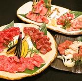 西川口 焼肉 元気 別邸のおすすめ料理3
