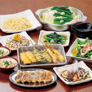 博多もつ鍋と餃子 中洲屋のおすすめ料理1