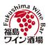 福島ワイン酒場のロゴ