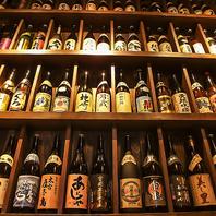 焼酎は約100種類以上。鹿児島を楽しめる武三。