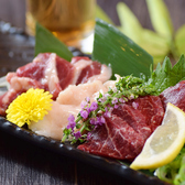 うたげ utage 浜松店のおすすめ料理2
