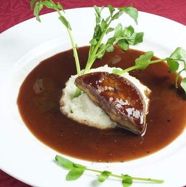 Restaurant&Bar Magnolia マグノリアのおすすめ料理1