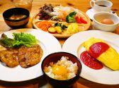 農園レストラン Nora 福井のグルメ