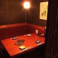 【4名様席】おこもり感抜群の掘りごたつ個室!