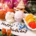 【誕生日・記念日サプライズを承ります♪】ご友人とのお食事やデートなど、大切な方の特別な一日を彩るお手伝いをいたします!ブルーシールアイス・サータアンダギーなどの沖縄のデザートとご一緒に、メッセージプレートをご提供!金額の詳細やご相談事がございましたら、お気軽に店舗までお問い合わせ下さい!