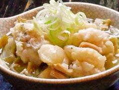 もつしげ 吉野町店のおすすめ料理1