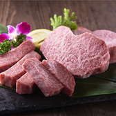 房家 飯田橋本郷三丁目店のおすすめ料理2