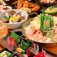 博多 魚人のおすすめ料理1