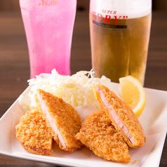 居酒屋 エイちゃんのおすすめ料理1