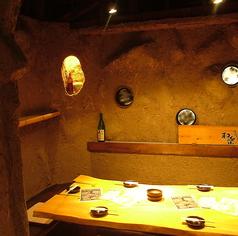 食洞空間 和楽 宮崎の特集写真