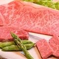 焼肉 シージャンのおすすめ料理1