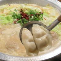 もつ鍋の名店めだかが作る自家製白みそスープの炊き餃子