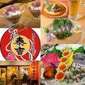 博多うどん居酒屋 泰吉のおすすめ料理1
