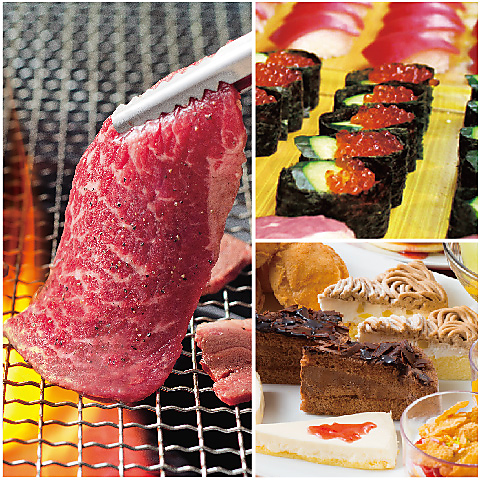 焼肉やデザートをメインに、和・洋・中の多彩なメニューが食べ放題!カニも食べ放題!