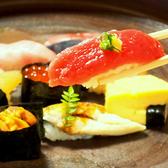 本格寿司 すしの山留 緑が丘店のおすすめ料理2