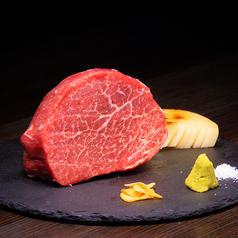 鉄板倶楽部 ディアブロのおすすめ料理1