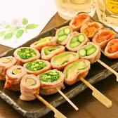 串や きら★ 戸田公園店のおすすめ料理2