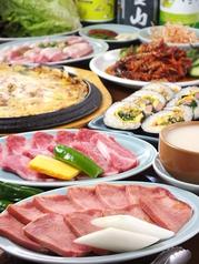 焼肉 釜山の写真