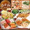 白木屋 新宿西口小田急ハルク裏店のおすすめポイント3