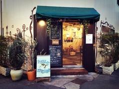 PUBLIC KITCHEN パブリック キッチン cafe 南船場店の写真