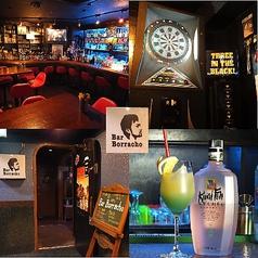 Bar Borrachoの写真