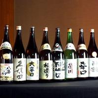 コースは日本酒色々飲み比べが出来る飲み放題