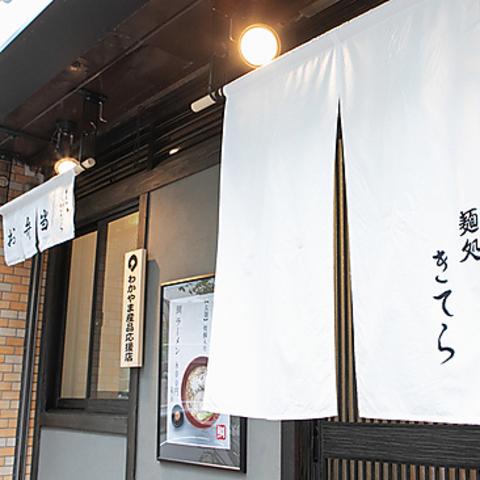 店頭で和のお弁当も販売しております!