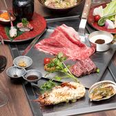 鉄板和食とワイン 萬鉄のおすすめ料理2